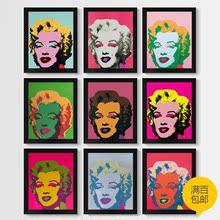 安迪·沃荷波普艺术欧美经典特惠玛丽莲梦露个性墙画装饰贴画