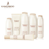 Kangaroo mother maternity skincare set natural maternity cosmetics moisturizing pure hydrating pregnancy flagship store