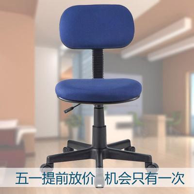 特价无扶手电脑椅办公椅升降旋转工作椅学生椅子家用靠背小椅子特价精选