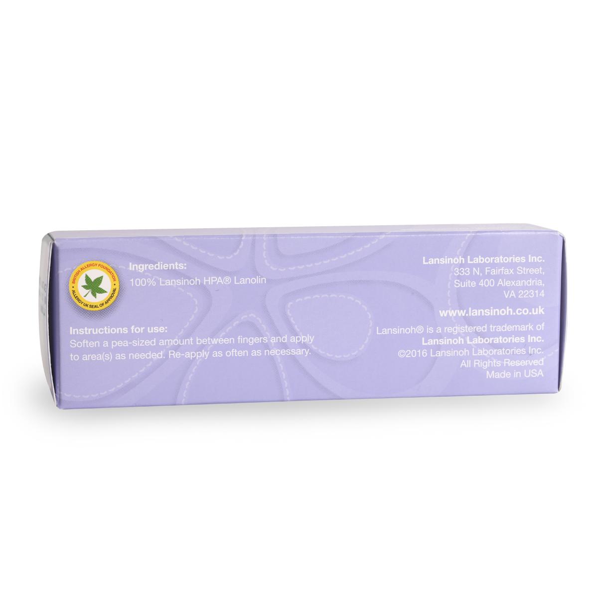 美国Lansinoh乳头霜羊脂膏孕妇哺乳护理修复皲裂羊毛脂乳头保护霜