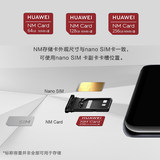 Huawei NM memory card original authentic mobile phone flash card high speed card reader Mate20/P30pro memory card
