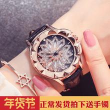 2017新款时尚防水满钻女表韩版皮带女生手表时来运转时装表石英表
