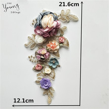 Fashion DIY collar embroidery, lace lace, three dimensional flower wedding dress, bridal gown, hat decoration accessories