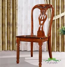 特价欧式餐椅实木 仿古酒店咖啡椅 美式书桌椅子 餐厅实木家具图片