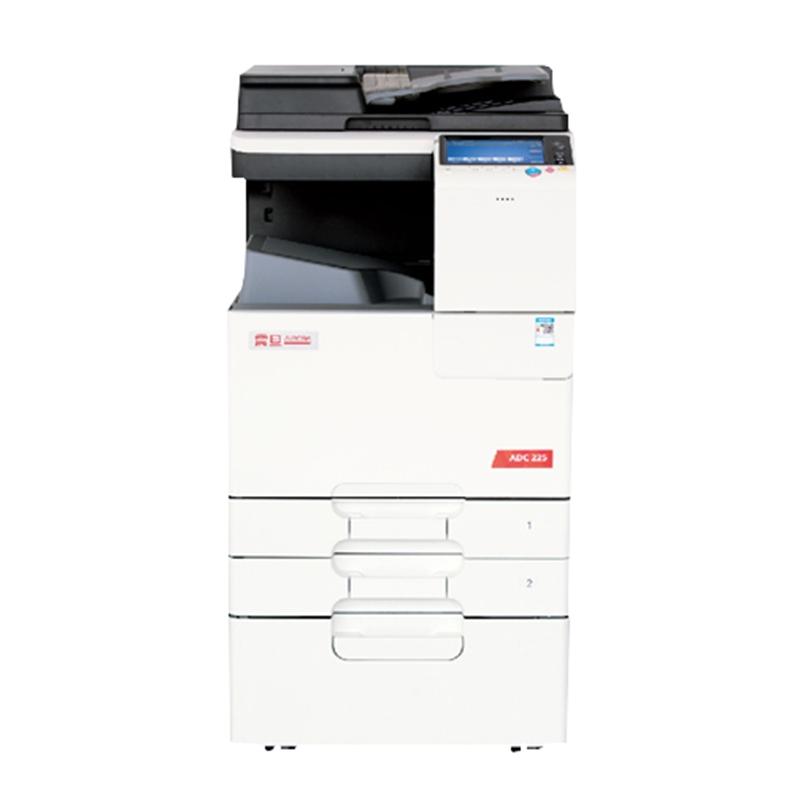 震旦 ADC225彩色复印机扫描多功能数码智能打印机双面自动输稿