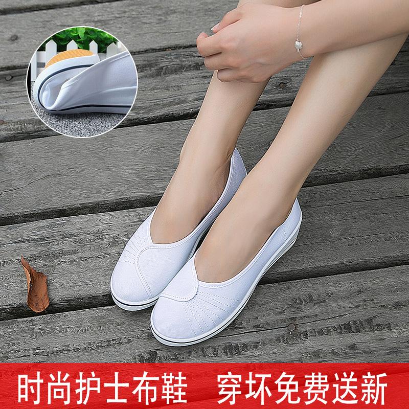 坡跟护士单鞋
