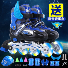 Roller skating children's complete set 3-6 beginner 5 adjustable size 8 roller skating 4 Boys 12 girls 10 years old