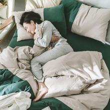 刺绣全棉水洗棉四件套裸睡北欧拼色双人纯棉纯色被套床单床品套件