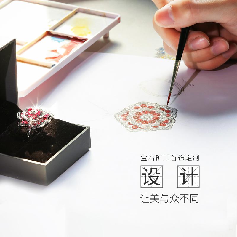 k金 钻石 戒指