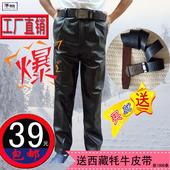 皮裤 男加绒宽松防风防水防油耐磨劳保工作服男士 春夏季中老年皮裤
