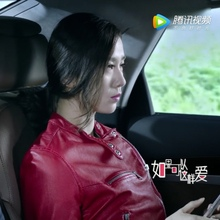 If you can love Liu Shishi Bai Kao'er, the same red locomotive leather jacket, female Spring and Autumn broad-legged pants