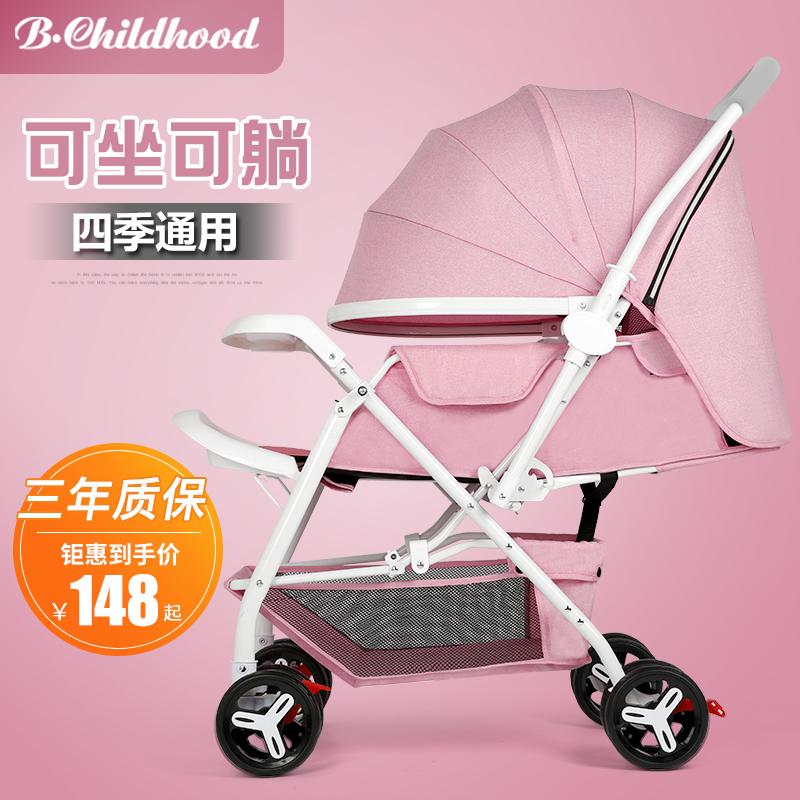 婴儿推车轻便携高景观可坐躺折叠简易双向避震新生儿伞车宝宝推车