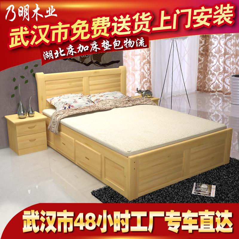 松木家具实木床