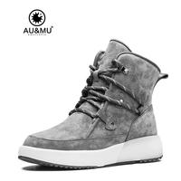 澳洲AUMU冬季情侣鞋2018新款羊皮毛一体雪地靴时尚瘦腿短靴NJ117