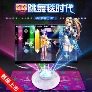 舞霸王新品双人跳舞毯HDMI高清电视电脑两用多功能跑步跳舞机