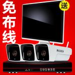 高清夜視無線監控設備套裝店鋪家用網絡POE攝像頭2468路套餐