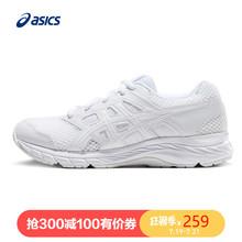 男女童鞋 中大童 1014A049 运动鞋 CONTEND ASICS亚瑟士