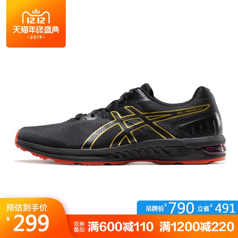 ASICS亚瑟士PROMESA LT 男鞋 跑步运动鞋跑鞋 缓震舒适1011A621