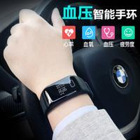 智能手环健康运动手表