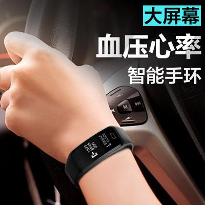 手环智能血压心率监测运动记步多功能手表计步器防水苹果女小米男正品热卖