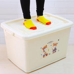 收纳箱塑料特大号放装衣服的箱子大号加厚超大储蓄储物家用整理盒