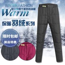 男女款 高腰加肥内外穿修身 保暖棉裤 冬季中老年羽绒裤 天天特价