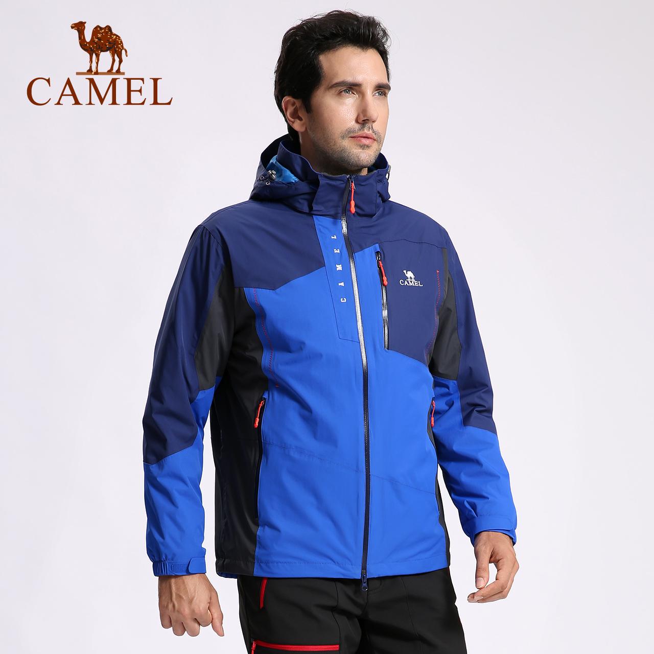 CAMEL骆驼户外冲锋衣男款 防水防风三合一两件套冲锋衣登山服秋冬