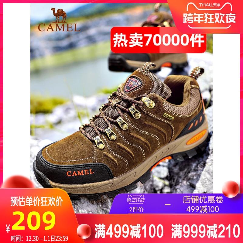 駱駝男女登山鞋防水防滑耐磨真皮秋冬戶外旅行運動鞋爬山徒步保暖