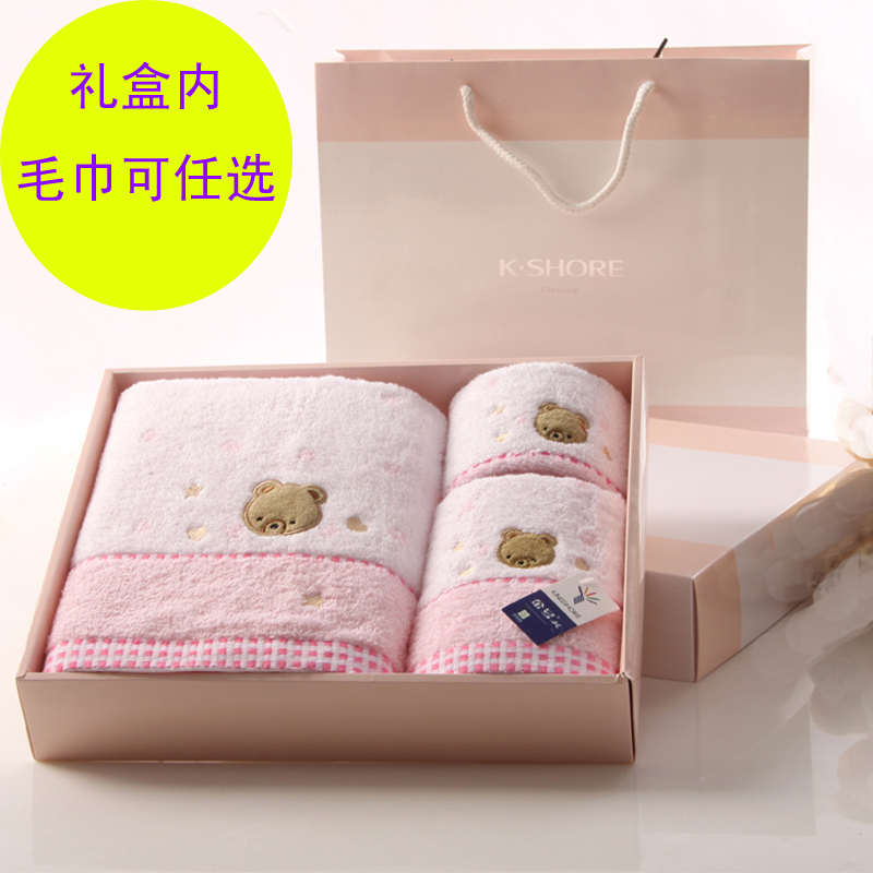 gold towel three suit gift box soft absorbent couple cotton towel creative full moon