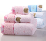 Gold towel three-piece gift box soft absorbent couple cotton bath towel creative full-moon baby gift group purchase