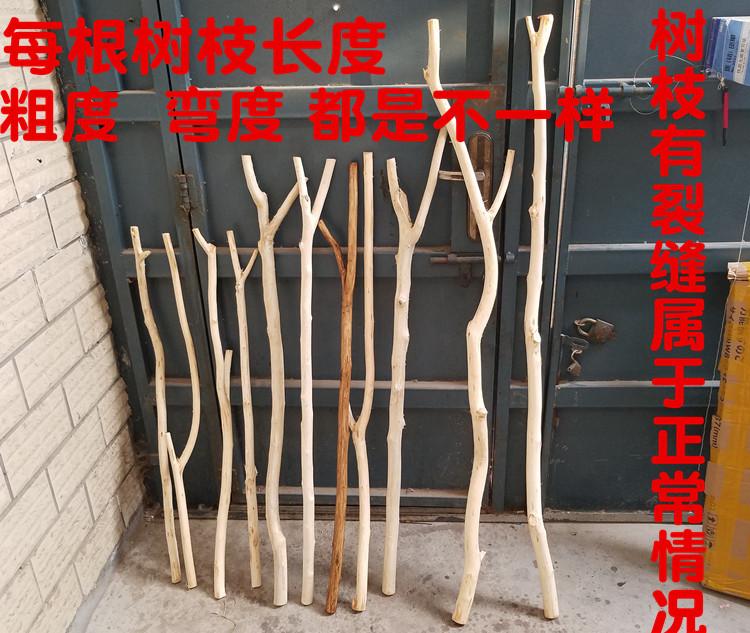服装店树枝展示架上墙服装架侧挂橱窗复古麻绳木棍吊架吊挂吊环