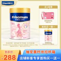 美素佳儿妈妈奶粉孕妇奶粉孕产妇奶粉正品附小票香港万宁代购