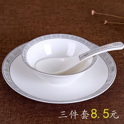 高档酒店用品餐具 欧式创意陶瓷盘子 饭店包厢摆台餐具套装特价