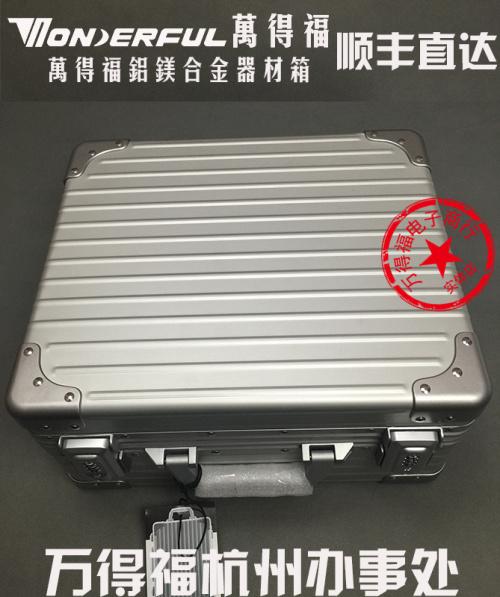 实体 万得福ALC-4221铝镁合金箱摄影器材箱单反相机箱镜头箱