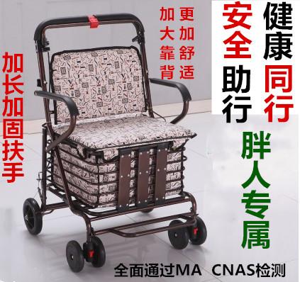 Скутеры для пожилых людей Артикул 586298602609