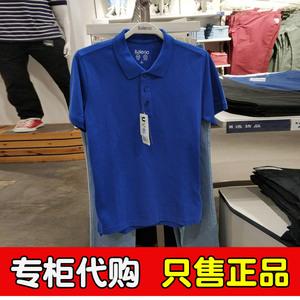 班尼路Baleno男夏款新款翻领纯色抗紫外正品保罗衫t恤商务polo衫