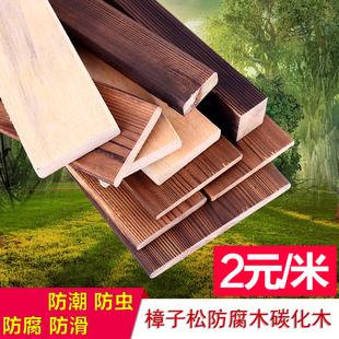 碳化木板戶外防腐木板材葡萄架地板木方龍骨花架涼亭廣告牌桑拿板