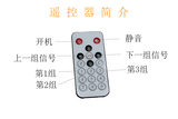 3-in-1-out Source Switcher 3-in-1-out bidirezionale 1-in-3-out Audio Signal Switcher Control remoto