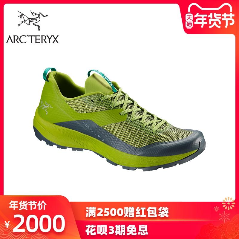 Arcteryx始祖鸟男款19新款耐磨透气防滑舒适越野跑鞋NORVAN VT