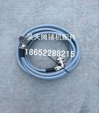 柳工摊铺机配件 17芯电缆线 外控盒线 柳工509A摊铺机大线