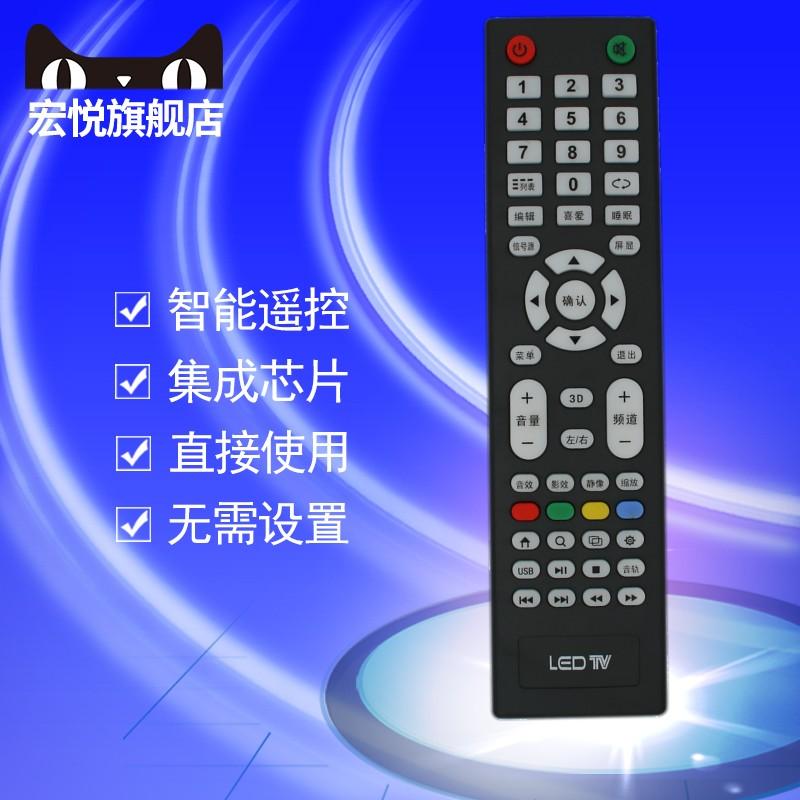 Телевизоры Артикул 41784019867