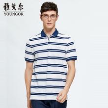 男纯棉条纹T恤男8592 商务休闲POLO短袖 Youngor 雅戈尔夏季男士