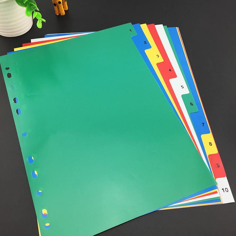 10色彩色分页纸 1-10PP塑料分页纸 索引纸 A4 10页分类纸 隔页纸