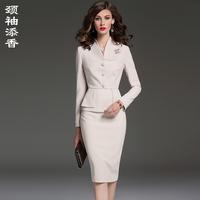 颈袖添香2017秋冬装新款女装时尚气质OL两件套西装职业装套装裙