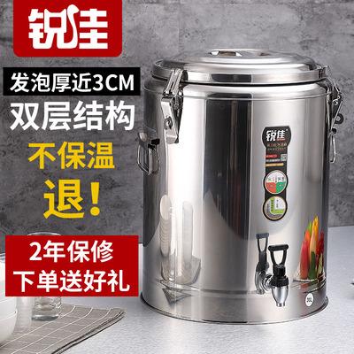 商用保温桶不锈钢大容量奶茶桶饭桶汤桶豆浆桶茶水桶开水桶带龙头