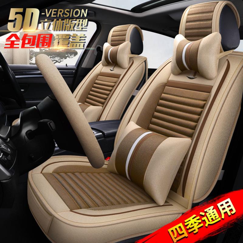 汽车坐垫四季通用麻布艺全包围网红新款座椅套女小车夏季专用座套