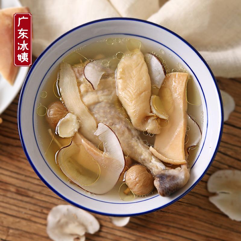 花胶海螺肉无花果汤花胶鸡汤料月子餐广东煲汤材料女人炖品靓汤
