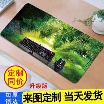 游戏定制鼠标垫超大号可爱动漫小号加厚笔记本电脑办公键盘桌垫
