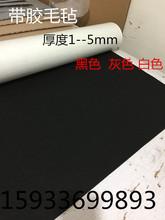 低音炮音箱布/自粘绒布/音响改装带背胶毛毡布1米*1米厚度2mm