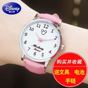 迪士尼儿童手表女孩防水学生可爱女童石英表韩版潮流中学生手表女